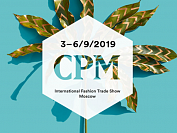 Выставка «СPM – International Fashion Trade Show Moscow 2020 Весна-Лето»